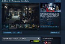 《生化危机 抵抗》beta测试版已上steam